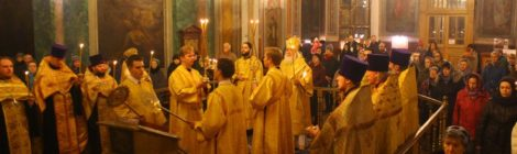 Всенощное Бдение в храме свт. Мартина исповедника в Алексеевской Новой слободе
