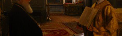 Всенощное Бдение в храме свт. Мартина исповедника в Алексеевской Новой слободе в канун 23-й Недели по Пятидесятнице