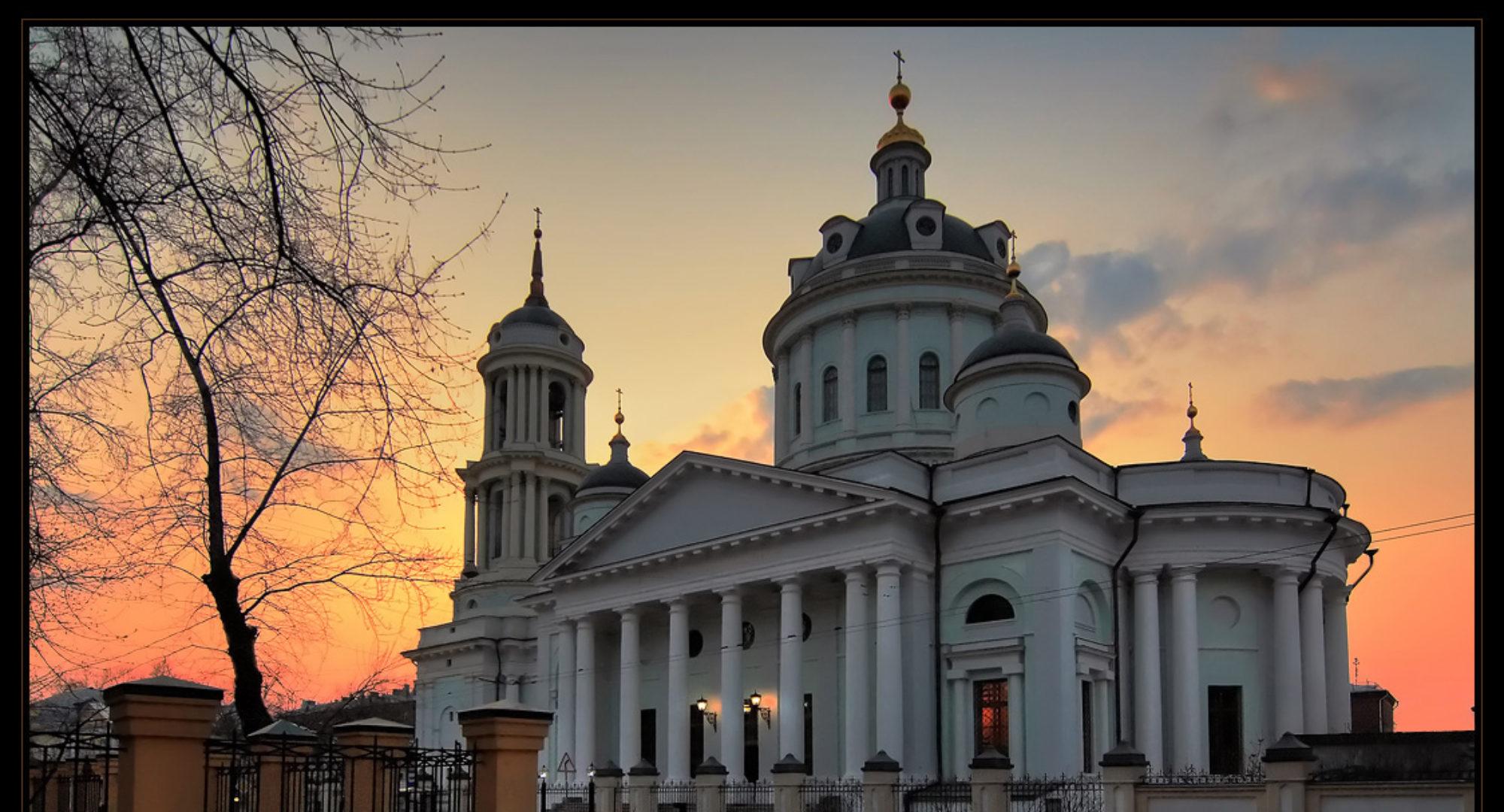 Храм святителя Мартина Исповедника Папы Римского (Вознесения Господня) в Алексеевской Новой Слободе